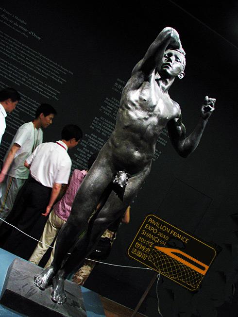 2010-6-24-3